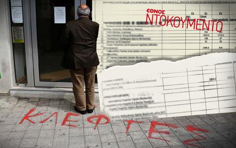 Documento Condoni Banche Cipro